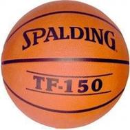 SPALDING TF 150 63-686, фото 1